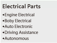 Electric Parts